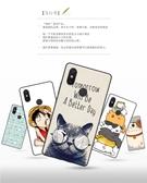 小米8 手機殼 高清 純樸 彩繪 保護套 時尚 卡通 招財貓 保護殼 全包 磨砂 軟殼
