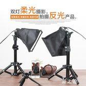 LED柔光燈珠寶文玩攝影燈桌面拍照常亮臺燈 小型攝影棚補光燈 qz2116【野之旅】