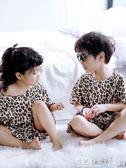 兒童睡衣男童純棉七分袖2019夏季寶寶豹紋家居服套裝洋氣空調服女 怦然心動