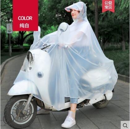 電動車雨衣透明女款單人時尚加厚加大摩托車自行車 - 風尚3C