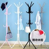 店長嚴選簡約衣帽架臥室掛衣架落地家用簡易經濟型衣服架子實用單桿式衣架