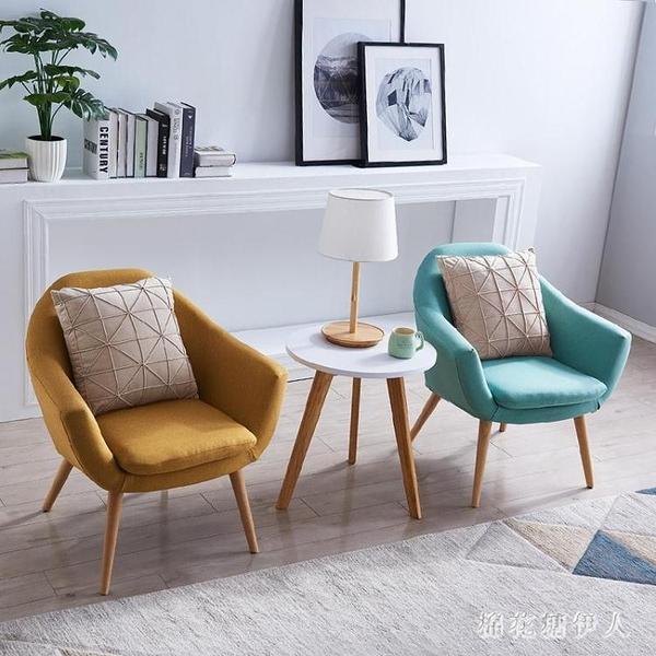 陽臺桌椅三件套簡約現代客廳戶外休閒桌椅組合懶人小桌椅沙發 PA14945『棉花糖伊人』