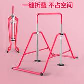 單杠引體向上器家用秋千架健身器材家庭運動室內小孩增高單桿  【全館免運】