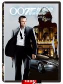 【停看聽音響唱片】【DVD】 007首部曲:皇家夜總會