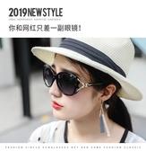 太陽鏡女士韓版潮防紫外線圓臉女式墨鏡眼睛網紅偏光眼鏡交換禮物