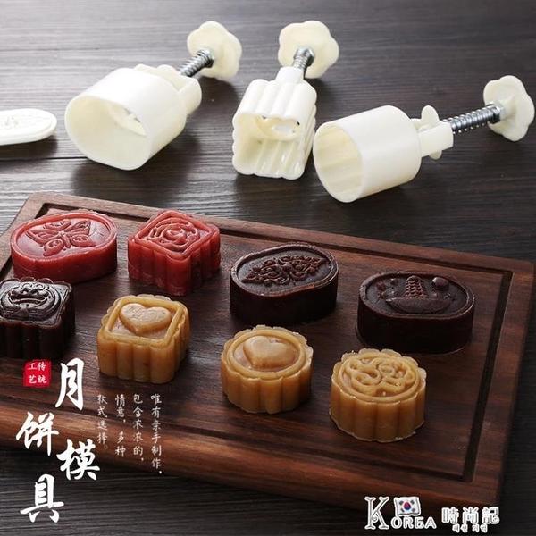 中秋月餅模具手壓式家用不粘綠豆糕做廣式冰皮糕點壓花75g50g100g