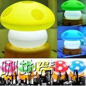 韓版創意電池小夜燈LED床頭燈 小蘑菇寶寶燈台燈臥室開關拍拍燈【潮咖地帶】