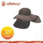 【Wildland 荒野 中性 抗UV折疊式遮陽帽《深灰》】W1027-93/防曬工作帽/登山休閒帽/遮臉大圓盤帽