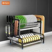 碗櫃304不銹鋼廚房碗架瀝水架晾放碗筷碗碟盤子瀝收納盒置物架 JY180【Sweet家居】