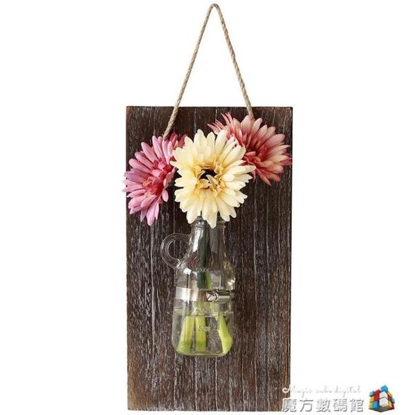 創意墻飾家居客廳背景墻上裝飾品酒吧服裝店墻面壁掛水培花瓶花盆魔方數碼