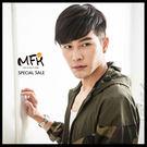 MFH韓系造型髮 韓星時尚髮束感 【E088002】自然黑 (包覆頭頂)附髮旋  /男假髮/造型髮片