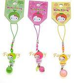 日本kitty變身水果造型手機吊飾~二選一(795330/795408)【玩之內】