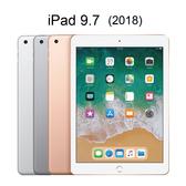 【限時限量下殺】Apple iPad 2018 32G 9.7吋(可插卡 LTE版) 平板電腦