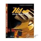 樂譜/鋼琴譜 ►Hit 101《西洋流行鋼琴百大首選》(五線譜) 經典西洋流行歌曲改編的鋼琴曲
