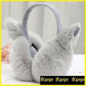 暖耳耳捂-護耳罩保暖女掛耳包耳捂耳暖 衣普菈