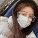 護目鏡 防霧網紅同款ins透明護目鏡大框防塵防風鏡防護眼睛潮流男女 有緣生活館