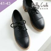大尺碼女鞋-凱莉密碼-潮品百搭質感皮紋學院風綁帶低跟牛津鞋3cm(41-43)【MG7111】黑色
