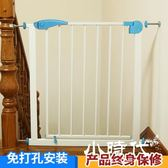 免打孔兒童安全門圍欄隔離門 ML-14