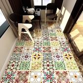 廚房墻面裝飾地磚翻新墻貼畫客廳餐廳自粘地貼紙地面防水防滑歐式YXS 水晶鞋坊