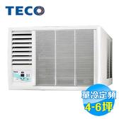 «0利率/免運費»TECO東元 約6-7坪 左吹 單冷定頻窗型冷氣 MW32FL1【南霸天電器百貨】