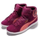 Puma 慢跑鞋 Vikky Mid SFoam 紫 粉紅 白底 中筒 休閒鞋 女鞋【PUMP306】 36262813