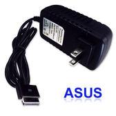 【帶線充電器】ASUS SL101/TF101/TF101G/TF201/TF300/TF300T/TF700 Eee Pad 系列 華碩平板電腦 一體成形充電器