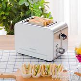 吐司機 IPT-750C-W多士爐不銹鋼早餐機烤面包吐司4片 220v JD 晶彩生活
