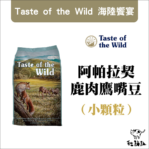 Taste of the Wild海陸饗宴[阿帕拉契鹿肉鷹嘴豆小型犬糧,2.27kg,美國製]
