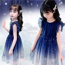 [大童可]冰雪公主~閃亮漸層藍網紗飛飛袖...