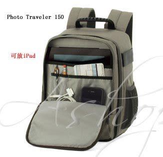 【A Shop】 Lowepro Photo Traveler 150 攝影旅遊家後背包 150 相機+New iPad平板電腦電腦後背包