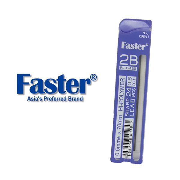 筆芯 PL-F-125N 0.5 2B自動鉛筆芯6管 馬來西亞 Faster 龍品【文具e指通】 量大再特價