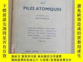 二手書博民逛書店piles罕見atomiques(P3112)Y173412