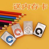 MP3隨身聽男女學生款小可愛卡通英語聽力運動夾子跑步插卡播放器贈送內存卡耳機