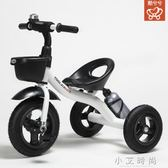 兒童三輪車腳踏車1-3-2-6歲大號兒童車子寶寶幼童3輪車腳踏 小艾時尚.igo