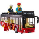雙層巴士公共汽車兒童玩具小汽車模型