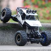超大合金越野四驅車充電動遙控汽車男孩高速大腳攀爬賽車兒童玩具  完美情人