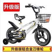節兒童單車2-3-4-6-7-8-9-10歲寶寶腳踏單車童車男孩女孩小孩igo
