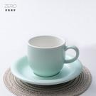 原點居家 無光美式咖啡杯 咖啡盤 杯盤組 160ml 純粹單色 多色可選