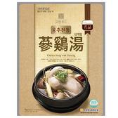 韓國 雄雞蔘雞湯 1公斤/包【櫻桃飾品】  【24849】