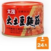 大茂 大土豆麵筋 易開罐 170g (24罐)/箱