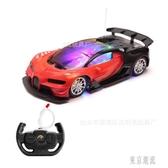 男童寶寶禮物大號充電遙控車D炫彩燈光汽車跑車男孩電動兒童玩具車 LJ5806『東京潮流』