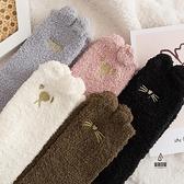 2雙裝 珊瑚絨襪子女加厚加絨秋冬保暖中筒襪月子產后居家睡眠襪【愛物及屋】