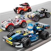 拼裝玩具樂高積木兒童益智男孩子顆粒盒裝幼稚園禮物小型賽車模型【奇妙商舖】