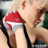 手套健身女半指器械訓練單車防滑耐磨透氣戶外騎行薄春夏運動 快意購物網
