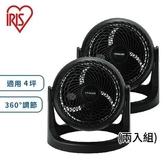 IRIS HE15 空氣循環扇 黑色 PCF-HE15 【二入組】
