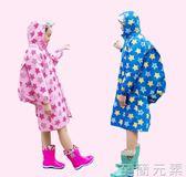兒童雨衣男童大帽檐女童小學生中大童帶書包位加厚小孩子迷彩雨衣 至簡元素