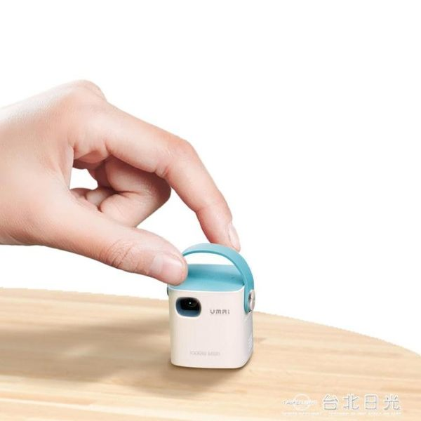 微型投影儀便攜手機wifi無線小投影機迷你家用高清1080p  台北日光