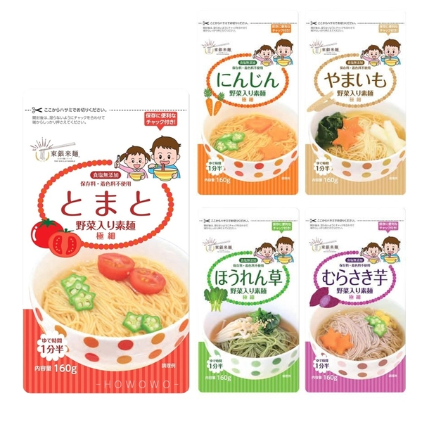 日本東銀來麵 無鹽寶寶麵 160g 無食鹽蔬菜細麵 寶寶麵線 嬰兒 副食品 0355