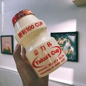 馬克杯 韓版益力杯帶蓋個性水杯學生可愛塑料杯創意水瓶趣味便攜隨手杯子 【中秋搶先購】