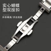 鋼帶男 實心精鋼錶帶 卡西歐金屬手錶帶 不銹鋼 天王名匠美度    電購3C